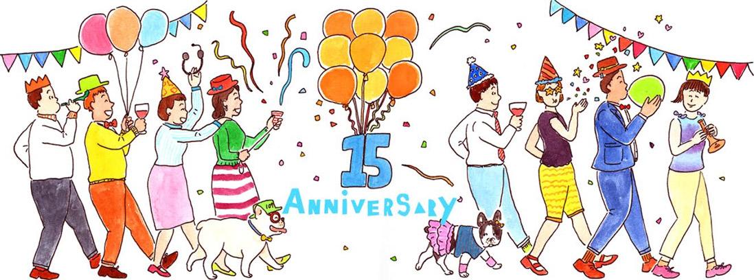 15 Anniversary